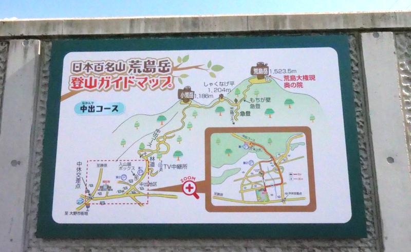 登山ガイドマップ
