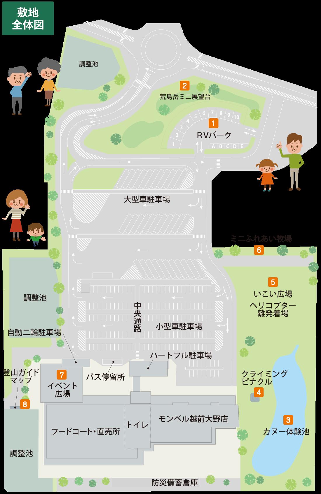 敷地全体図